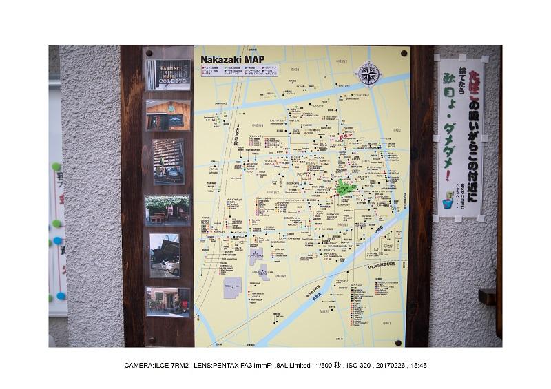 中崎町でスナップカメラ_0.jpg
