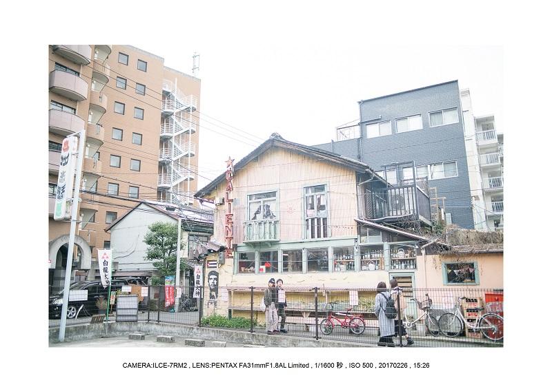 中崎町でスナップカメラ_14.jpg