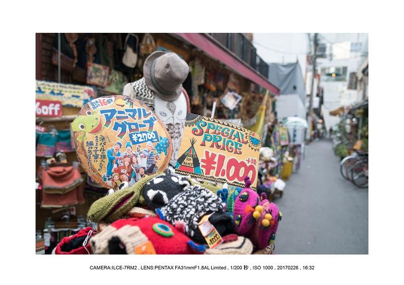 中崎町でスナップカメラ_33.jpg