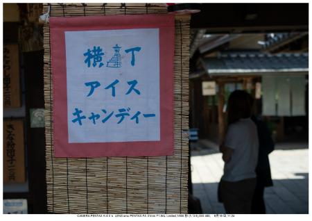伊勢・志摩・鳥羽・英虞湾・伊勢神宮・観光画像37.jpg
