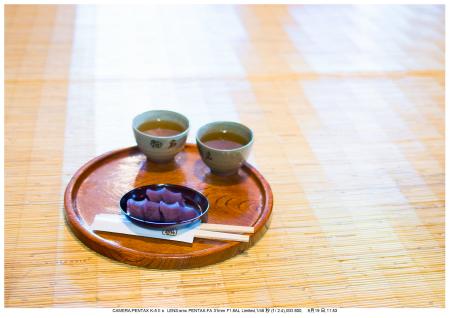 伊勢・志摩・鳥羽・英虞湾・伊勢神宮・観光画像44.jpg