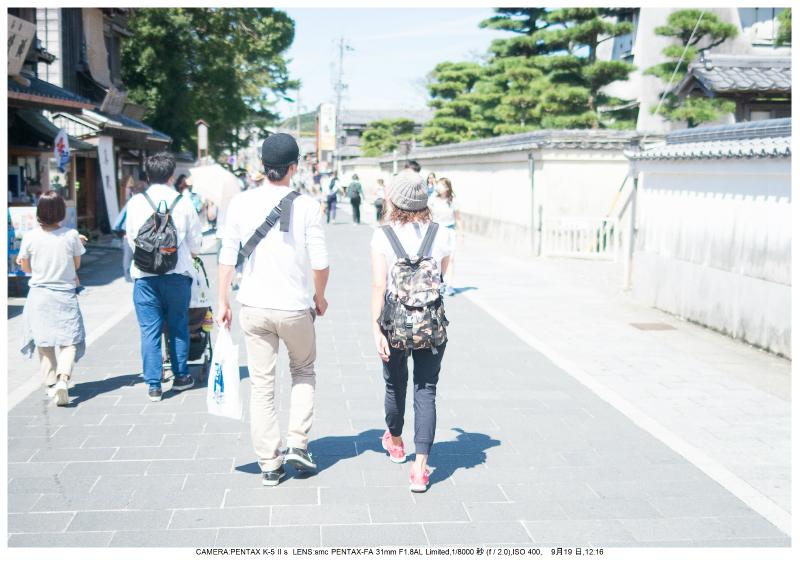 伊勢・志摩・鳥羽・英虞湾・伊勢神宮・観光画像52.jpg