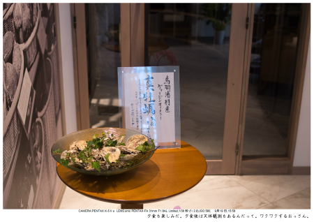 伊勢・志摩・鳥羽・英虞湾・伊勢神宮・観光画像61.jpg