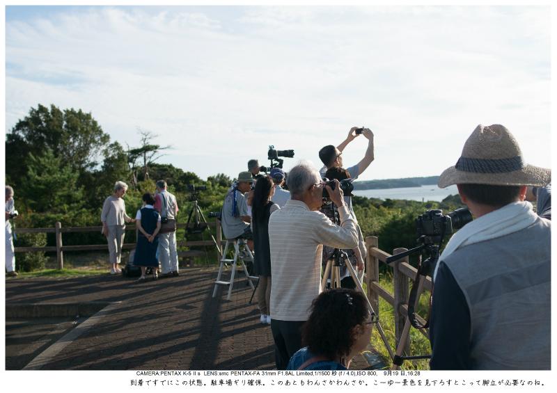 伊勢・志摩・鳥羽・英虞湾・伊勢神宮・観光画像63.jpg