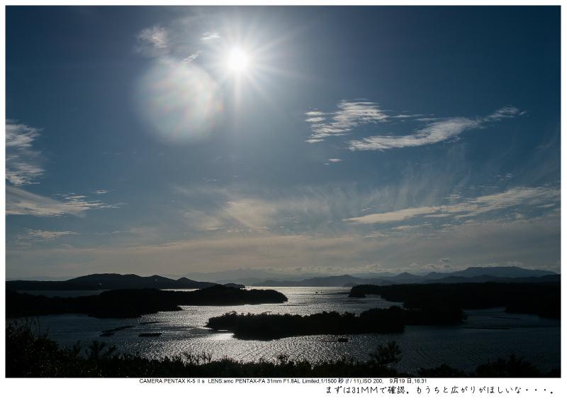 伊勢・志摩・鳥羽・英虞湾・伊勢神宮・観光画像64.jpg