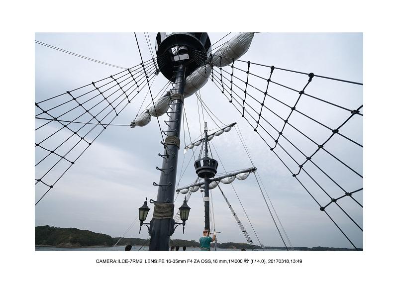 伊勢志摩・賢島・志摩観光ホテル13.jpg