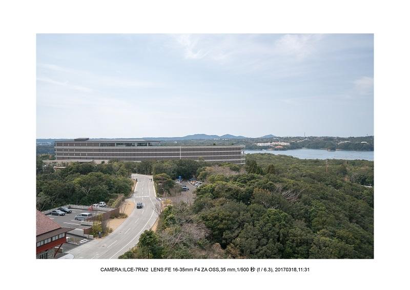 伊勢志摩・賢島・志摩観光ホテル7-2.jpg
