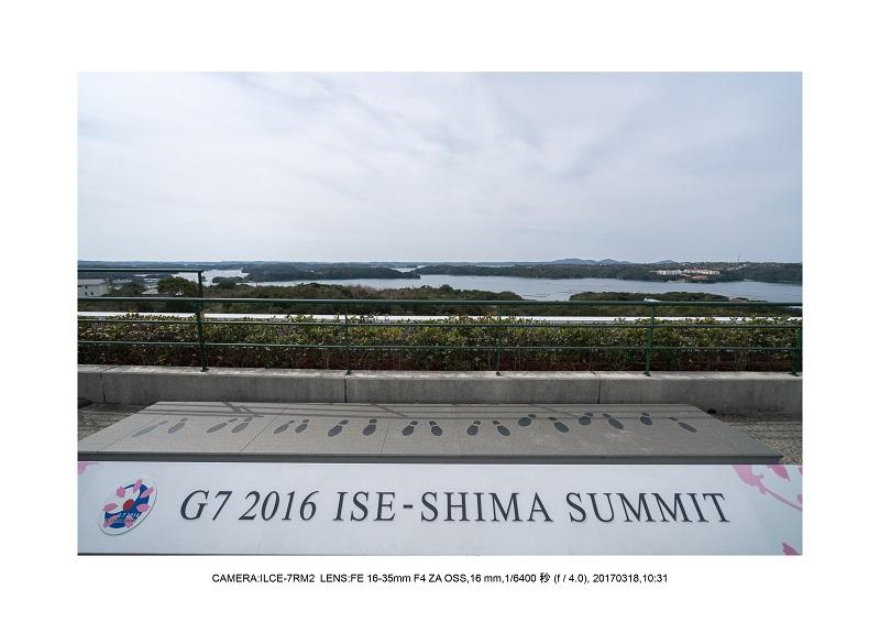 伊勢志摩・賢島・志摩観光ホテル9.jpg