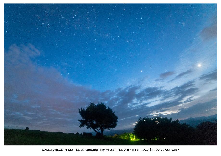 佐用町ひまわりとはりま天文台の星(Pentacon AV でバブルボケ)1.png