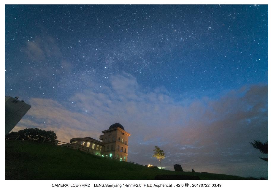佐用町ひまわりとはりま天文台の星(Pentacon AV でバブルボケ)2.png