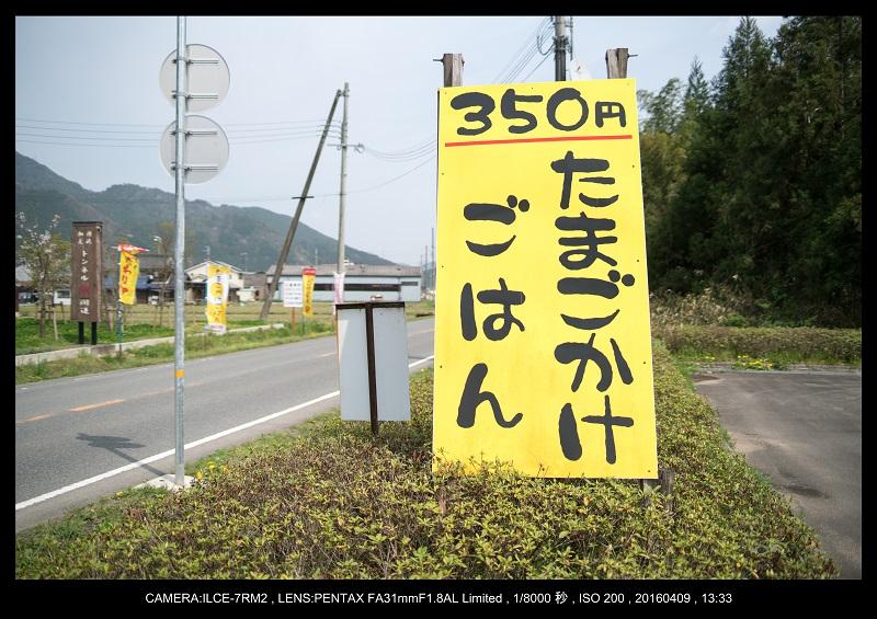 兵庫・丹波市・氷上・達身寺_12.jpg