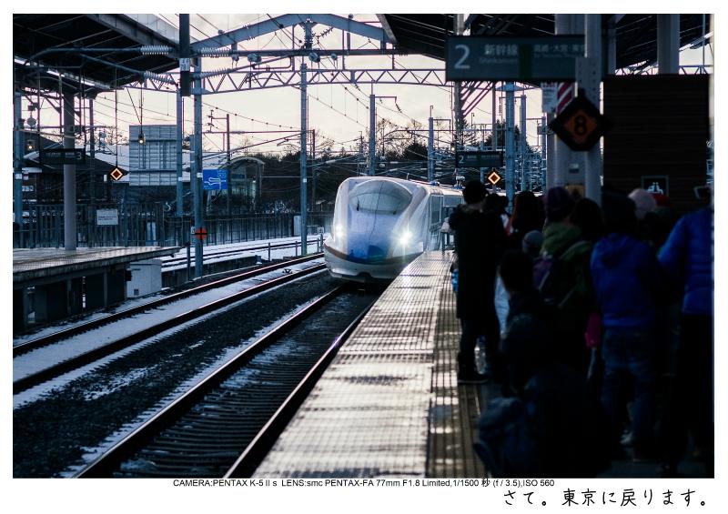 冬の軽井沢17.jpg