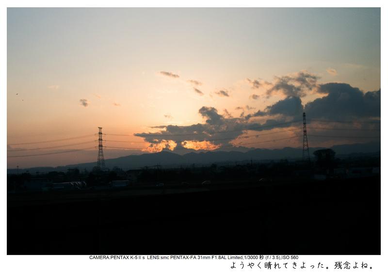 冬の軽井沢19.jpg