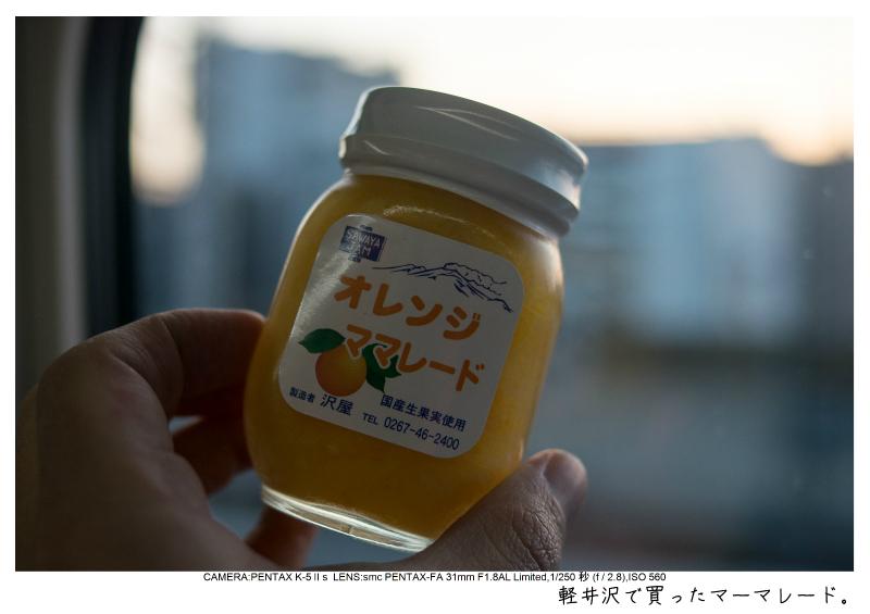 冬の軽井沢21.jpg