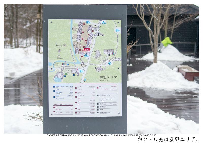 冬の軽井沢3.jpg