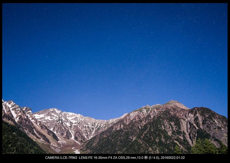 初夏の上高地の星景・夜景_66.jpg