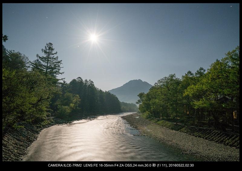 初夏の上高地の星景・夜景_72.jpg
