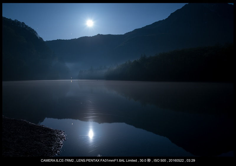 初夏の上高地の星景・夜景_73.jpg