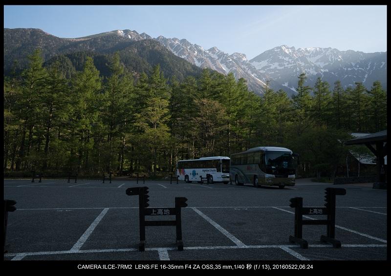 初夏の上高地の星景・朝景_92.jpg