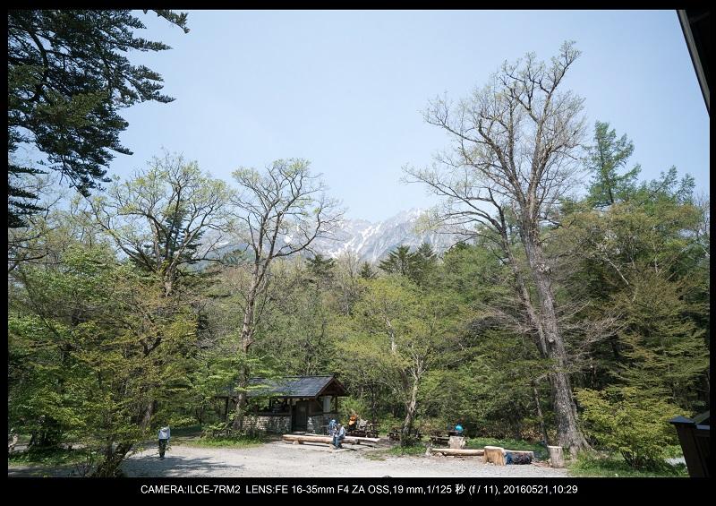 初夏の上高地_34.jpg