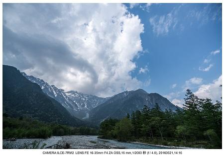 初夏の上高地_53.jpg