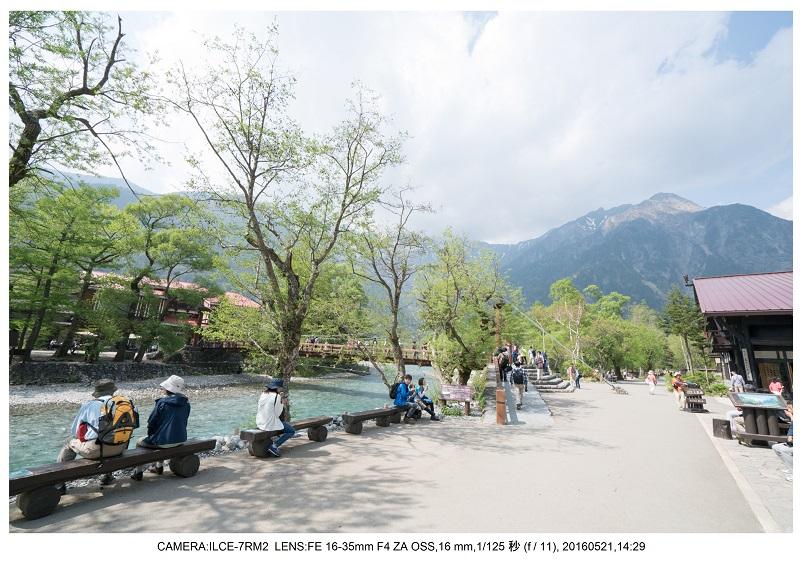 初夏の上高地_54.jpg