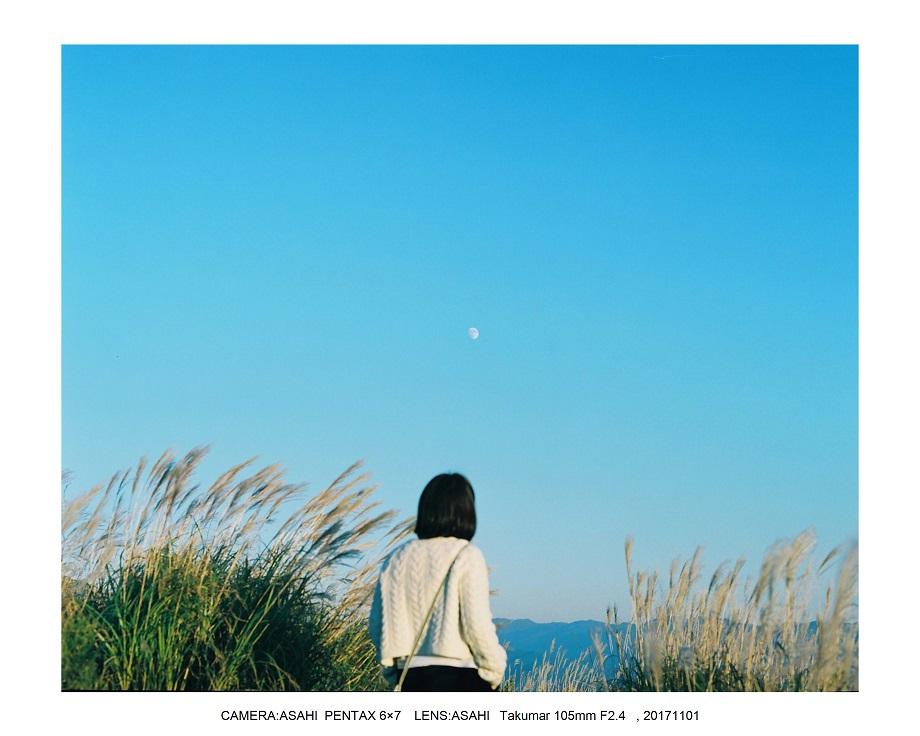 和歌山_風景_生石高原(オールドレンズ_関西_ASAHI PENTAX 6×7中判)4.jpg