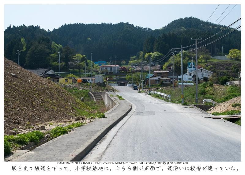 大船渡市越喜来三陸駅8.jpg