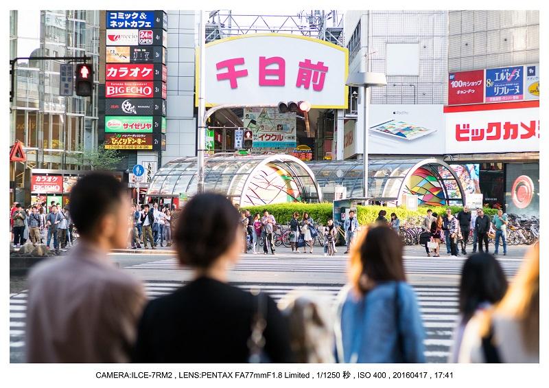 大阪の風景・難波・心斎橋_8.jpg