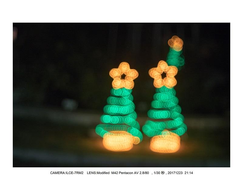 大阪イルミネーションクリスマス散歩14.jpg