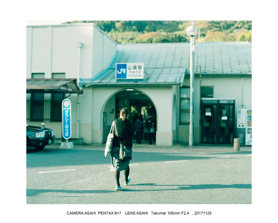 大阪・サントリー山崎蒸留所_ASAHI PENTAX 6×7 Takumar100mF2.4_7.jpg