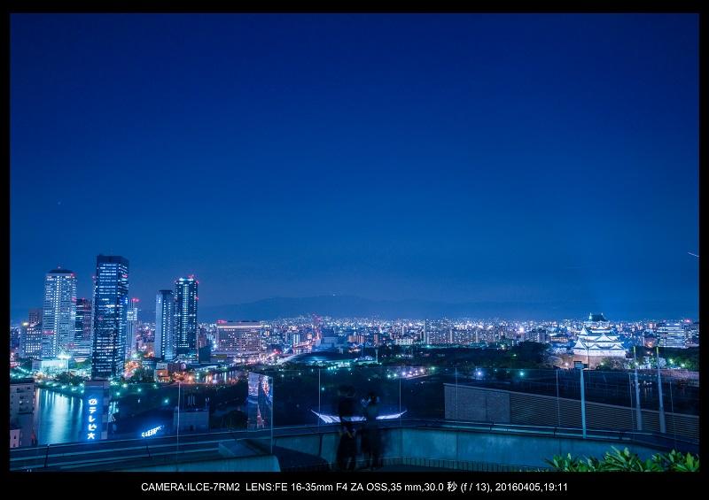 大阪・天満橋の桜夜景_9.jpg