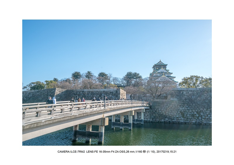 大阪城・梅林散歩19.jpg