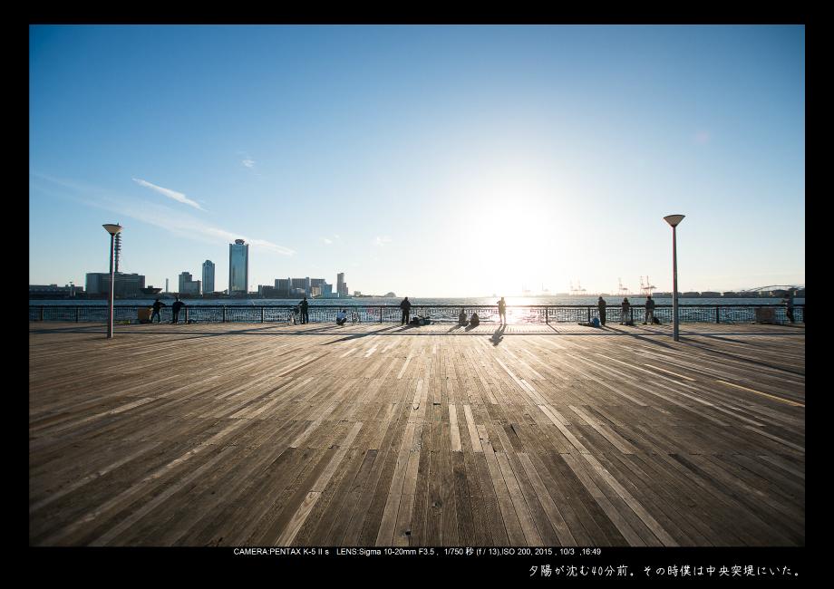 大阪湾夕景夜景絶景撮影ポイント0.jpg