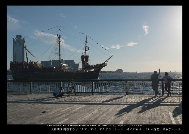 大阪湾夕景夜景絶景撮影ポイント1-1.jpg