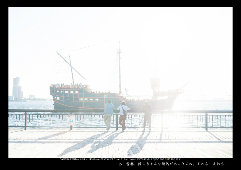 大阪湾夕景夜景絶景撮影ポイント1.jpg