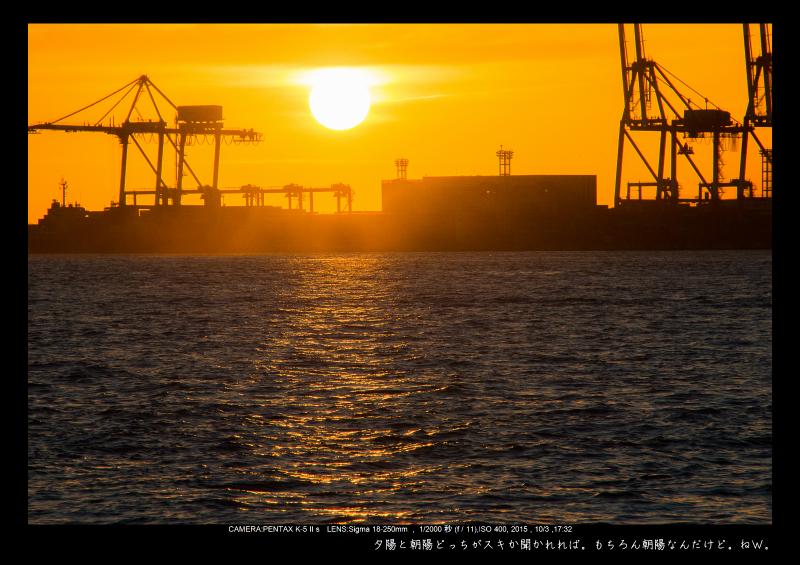 大阪湾夕景夜景絶景撮影ポイント11.jpg