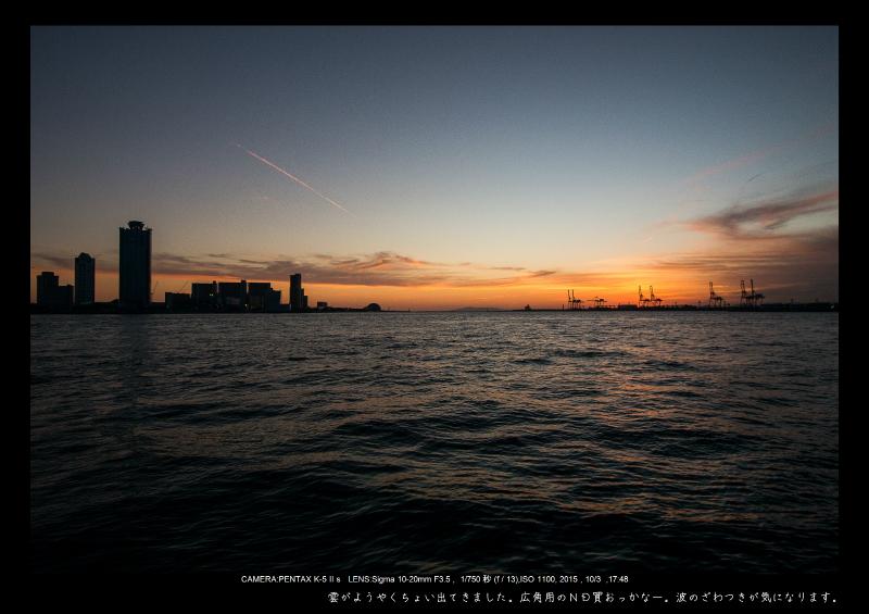 大阪湾夕景夜景絶景撮影ポイント13.jpg