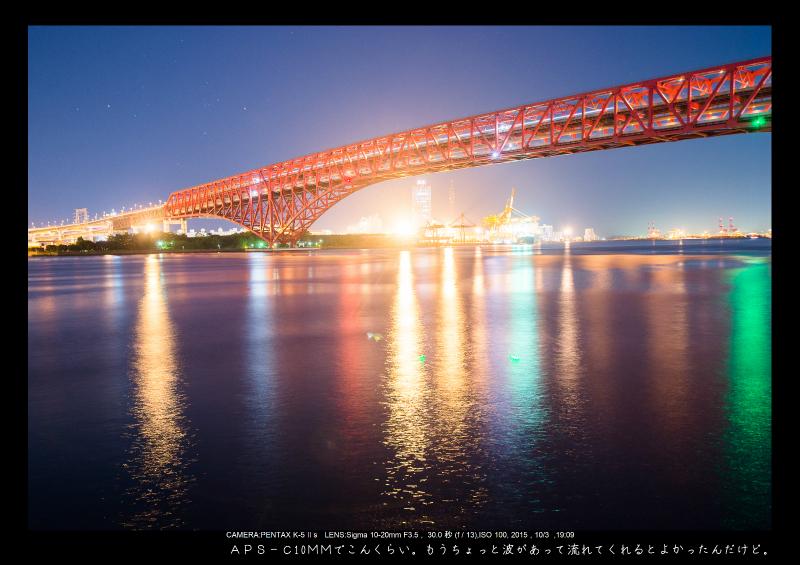 大阪湾夕景夜景絶景撮影ポイント21-0.jpg