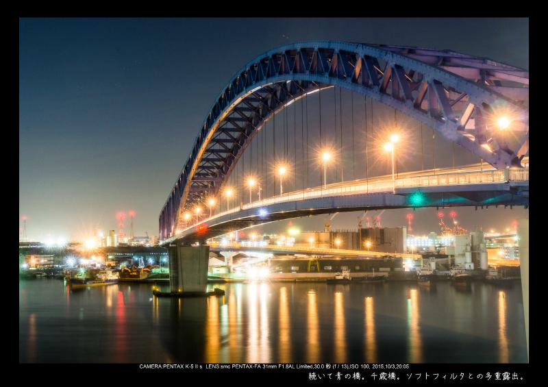 大阪湾夕景夜景絶景撮影ポイント26.jpg