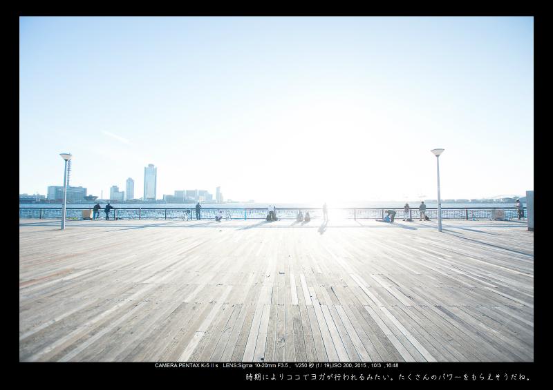 大阪湾夕景夜景絶景撮影ポイント3.jpg