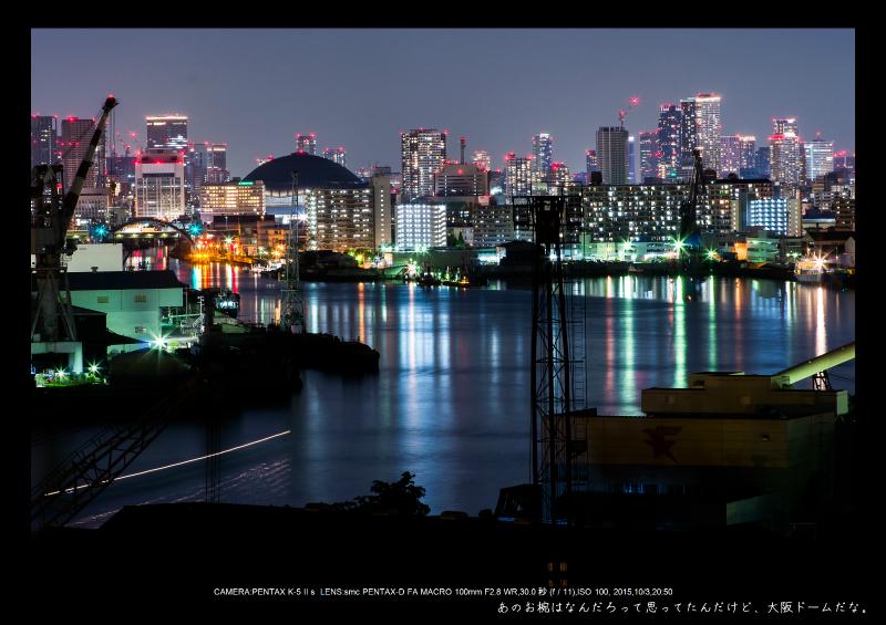 大阪湾夕景夜景絶景撮影ポイント31.jpg