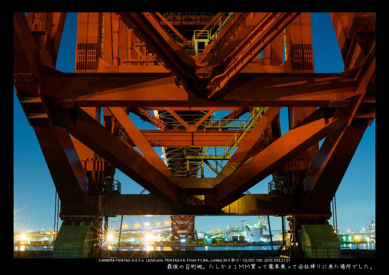 大阪湾夕景夜景絶景撮影ポイント32.jpg