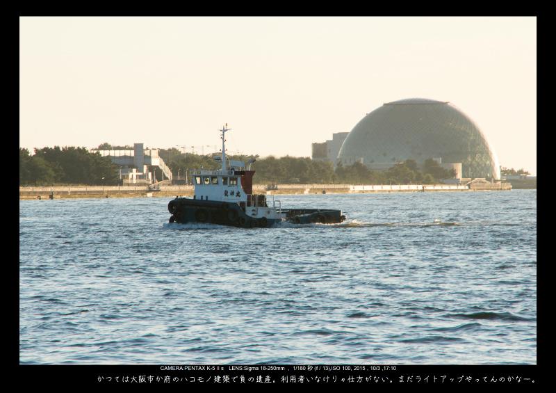 大阪湾夕景夜景絶景撮影ポイント4.jpg