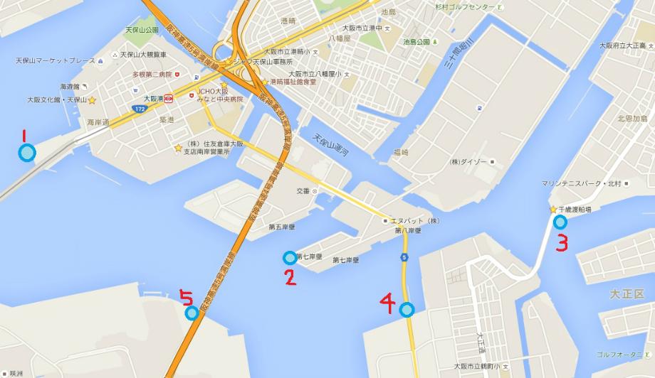 大阪湾夕景撮影スポット00.jpg