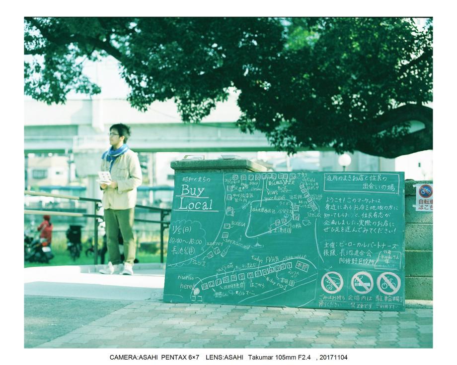 大阪_ASAHI PENTAX 6×7 100mF2.4_0.jpg