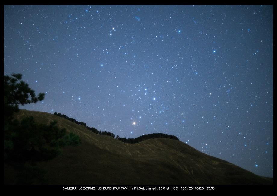奈良の曽爾高原で天の川な星景を赤道儀ポラリエで1.jpg
