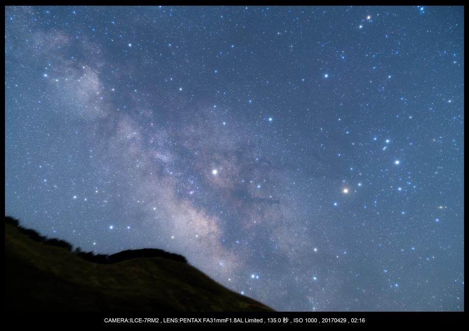 奈良の曽爾高原で天の川な星景を赤道儀ポラリエで13.jpg