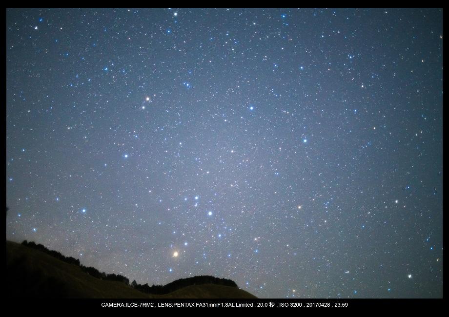奈良の曽爾高原で天の川な星景を赤道儀ポラリエで2.jpg