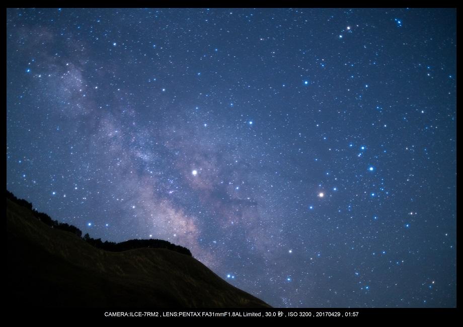 奈良の曽爾高原で天の川な星景を赤道儀ポラリエで6.jpg